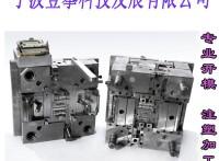 宁波上海注塑模具加工