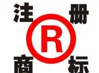 淄博市商标以结构划分的种类