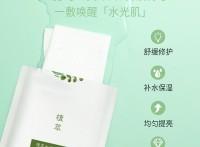 广州源头工厂植萃水润修护面膜,承接OEM贴牌代加工