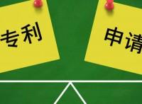淄博市专,利申请材料和流程