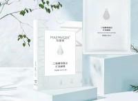 广州化妆品工厂二裂酵母面膜OEM贴牌代加工