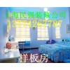 上海浦东新区厂房装修公司 上海浦东家庭装修 浦东区涂料粉刷
