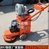 手扶式水泥地面打磨机 多功能地面磨平机 固化抛光翻新机