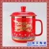 高档瓷茶杯 描金马克杯 新款咖啡杯套装