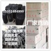 徐州木炭大量出售