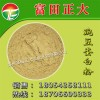供應豌豆蛋白粉,飼料添加劑,飼料原料,畜牧養殖飼料