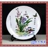 壽宴禮品紀念盤 陶瓷賞盤定做 裝飾陶瓷掛盤