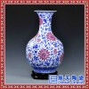 裝飾品大花瓶 復古新款花瓶 雙耳青花花瓶