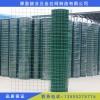 现货 各种规格铁丝圈地荷兰网养殖专用供应商批发零售