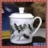 景德鎮茶杯陶瓷帶蓋水杯青花瓷辦公會議個人杯印logo定制