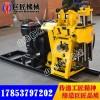 山东供应HZ-130Y液压岩芯钻机130米全液压地质勘探钻机