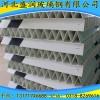 河北棗強玻璃鋼輪廓標廠家報價@公路輪廓標百米樁型號