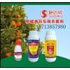 乙蒜素丑橘青苔病特效殺菌劑 克青苔打柑橘青苔清園必備農藥