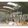 供应大型玉米深加工设备