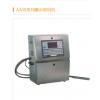 喷码机的产品应用激光喷码机墨水喷码机临沂华石喷码设备