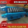 履带式重物移运器CRM-450,桥梁架设用重物移运器