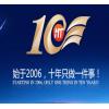 香港新世界速度快巨穩定的服務器,價格做低價,品質不打折