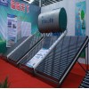 阳台壁挂太阳能热水器|山东优质的太阳能采暖一体机价格怎么样