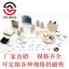 强力磁铁.钕铁硼磁铁,磁铁生产商