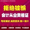 深圳成人教育培训班,一站式供应高效专业的深圳成人教育培训班服