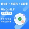 贵州省餐饮小程序开发,可以选择小程序开发