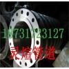 安陆市专业制造DN1400平焊法兰