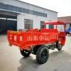 工程三轮车|农用三轮车|矿用三轮车|电动工程三轮车