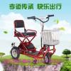 施樂輝電動三輪車老年代步車電瓶車折疊車殘疾人助力代步車S2