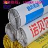 贝居乐环保科技优质的装修保护膜新品上市——广州地面保护膜厂