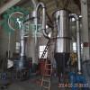 常州价位合理的XSG系列旋转闪蒸干燥机哪里买-木质素烘干机