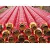 银川*银川聚氨酯直埋管供应商-石嘴山聚氨酯直埋保温管