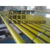 薊縣市政排水大口徑螺旋焊接鋼管廠家五洲