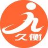 北京久衡小柳腰酵素梅供應商哪家好-久衡酵素梅怎么吃