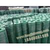 烽冀五金制品為您供應專業的防護網鋼材  |養殖場圍欄價格