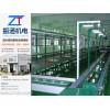 振通機電設備科技專業的工業流水線出售,橋頭電子廠流水線