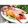 国芝食品有限公司果木烤鸭-您上好的选择|商丘果木烤鸭加盟费用