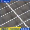 琼达丝网为您供应专业制造钢格板钢材  _钢格板低价批发