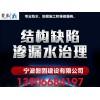 磐固建设信誉好的防水材料销售商-宁波江北区防水维修提供