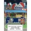 淘氣堡廠價供貨-兒童戶外拓展游樂設備