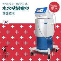 韩国进口Reskin无创水光仪皮肤管理美容仪器