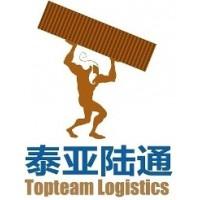 中国到吉尔吉斯斯坦国际货运/物流/运输/运费/路径