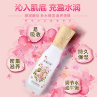 绿叶惠购APP专业提供希诺丝花蜜嫩肤乳