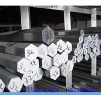 威海【【机械用45#镀锌六角钢应用范围/%/≯