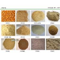 玉米大豆菜粕高粱油糠等饲料原料求购