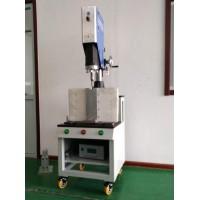 塑料冰盒超声波焊接机,北京塑料冰盒超声波焊接机