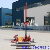鲁探QZ-3小型地质勘探钻机工程勘测山东地质钻机生产厂家