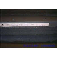 巢湖≯≯山西29个厚的Q245R高温压力容器钢板厂家报价表