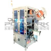 全自动套标收缩机 自动包装套膜收缩机 全自动I型封切收缩机