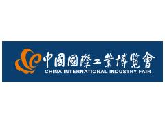 2019年上海国际机床、金属板材及管材加工、模具制造展览会