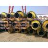 廊坊钢套钢保温管知名厂家-聚氨酯预制保温管价格
